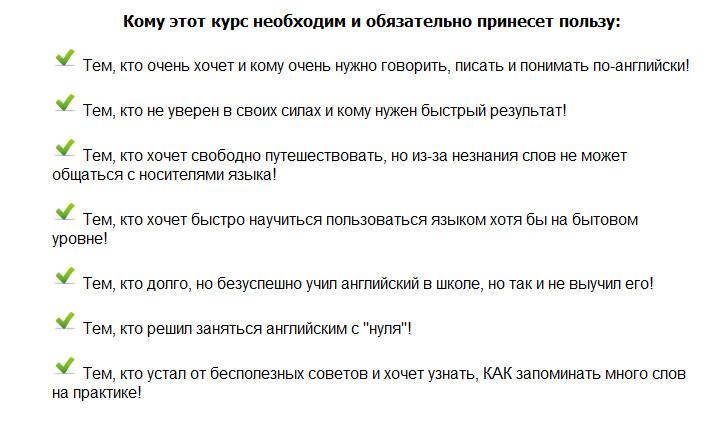 Вадим Гуляев - Безграничный Словарный Запас За 30 Дней-2.jpg