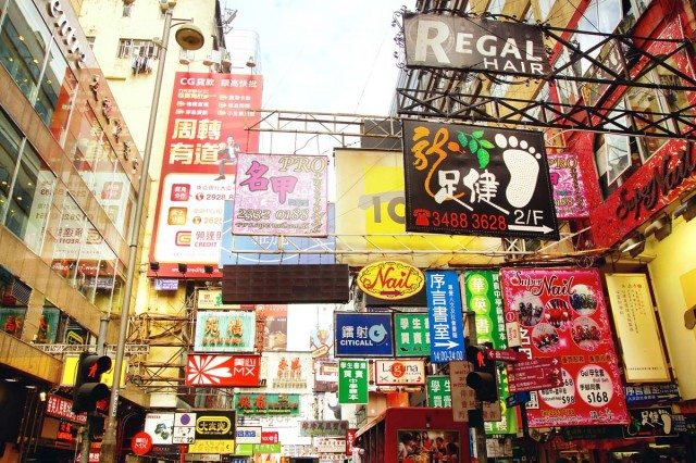 Гонконг это просто! Как за 4 дня посмотреть все! Путешествие под ключ от Shambala.-2.jpg