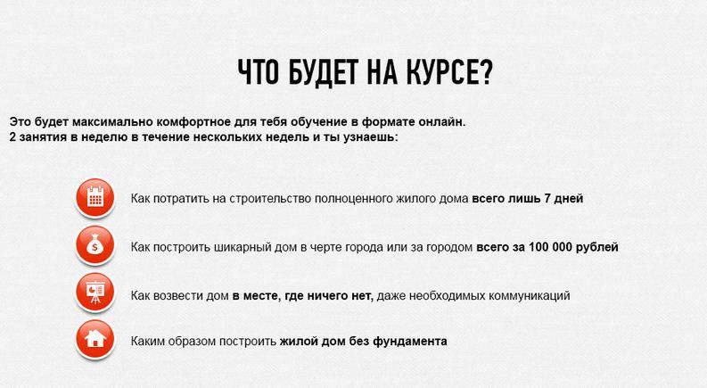 Дом за 100. Стас Рождественский, Дмитрий Егоров-2.jpg