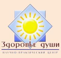 Запись семинара по настройке на усвоение языков (2014).png