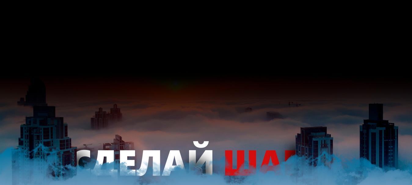 [Игнат Шмагун] Сделай Шаг. Начни зарабатывать от 4.000 рублей в день.jpg