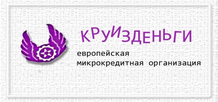 КруизДеньги от 1000 до 5000 рублей в день на полном автомате.jpg