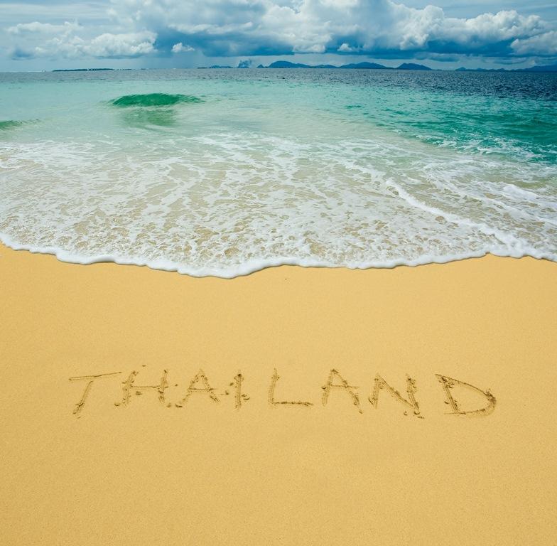Курс как легко переехать жить в Тайланд!.jpg