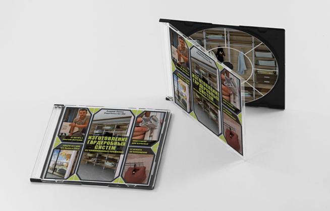Методика изготовления шкафов купе и гардеробных комнат за 48 часов-3.jpg