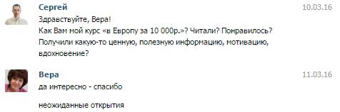Отзывы-4.png