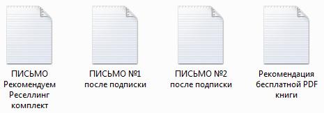 Письмо.jpg