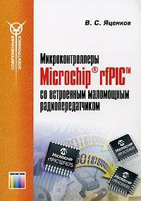 Сборник из 8 книг Яценкова-2.jpg
