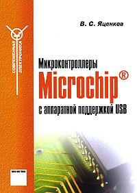 Сборник из 8 книг Яценкова-3.jpg