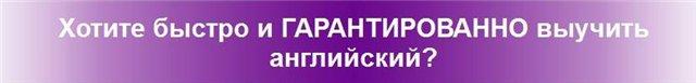 Языковой Автопилот [Игорь Серов] (2013)-2.jpg
