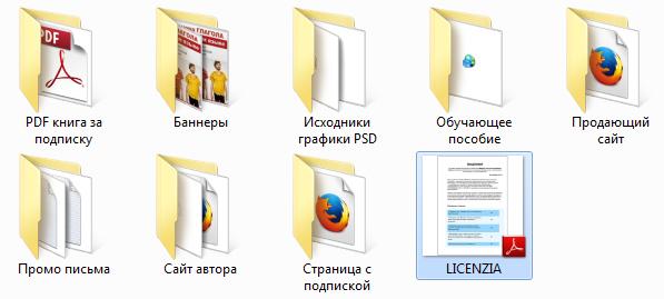 включает в себя комплект.jpg