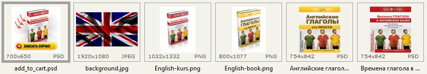 исходники обложек для правки в фотошоп.jpg