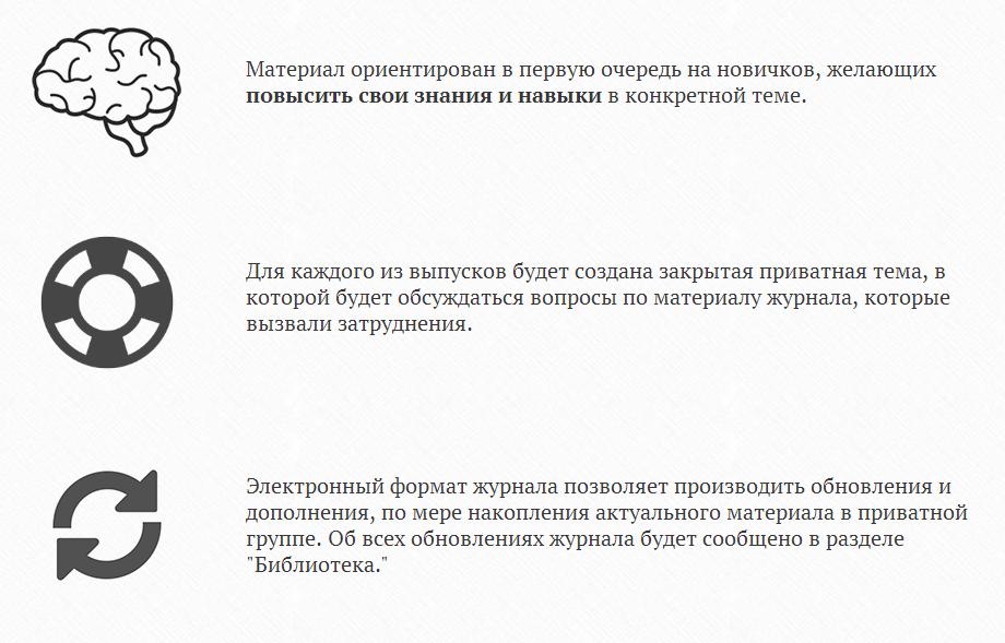 WEBЩИК-2.png