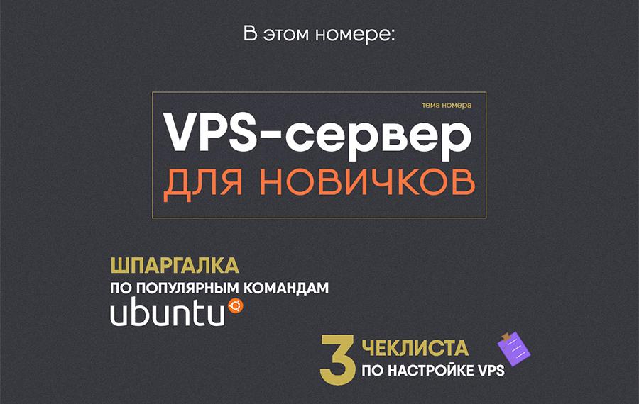 WEBЩИК-3.jpg