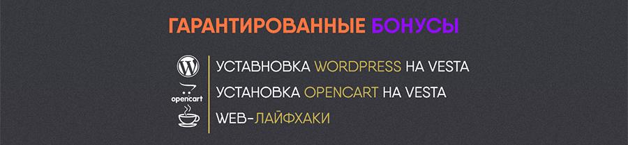 WEBЩИК-5.jpg
