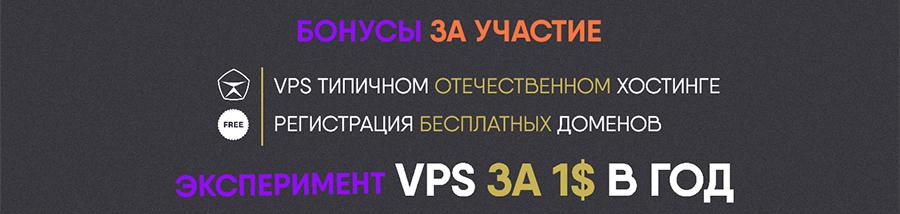 WEBЩИК-6.jpg