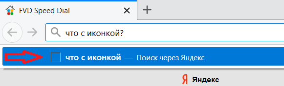 http://allcourses.club/data/banners/search_yandex_firefox.png